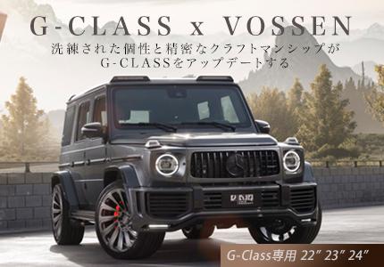 G-Class x VOSSEN